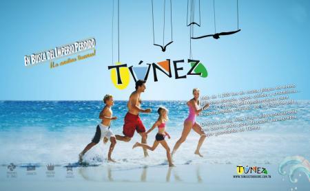 Descubre Túnez gratis